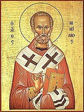 Our Father Among the Saints, Nicholas, the Wonderworker and Archbishop of Myra in Lycia